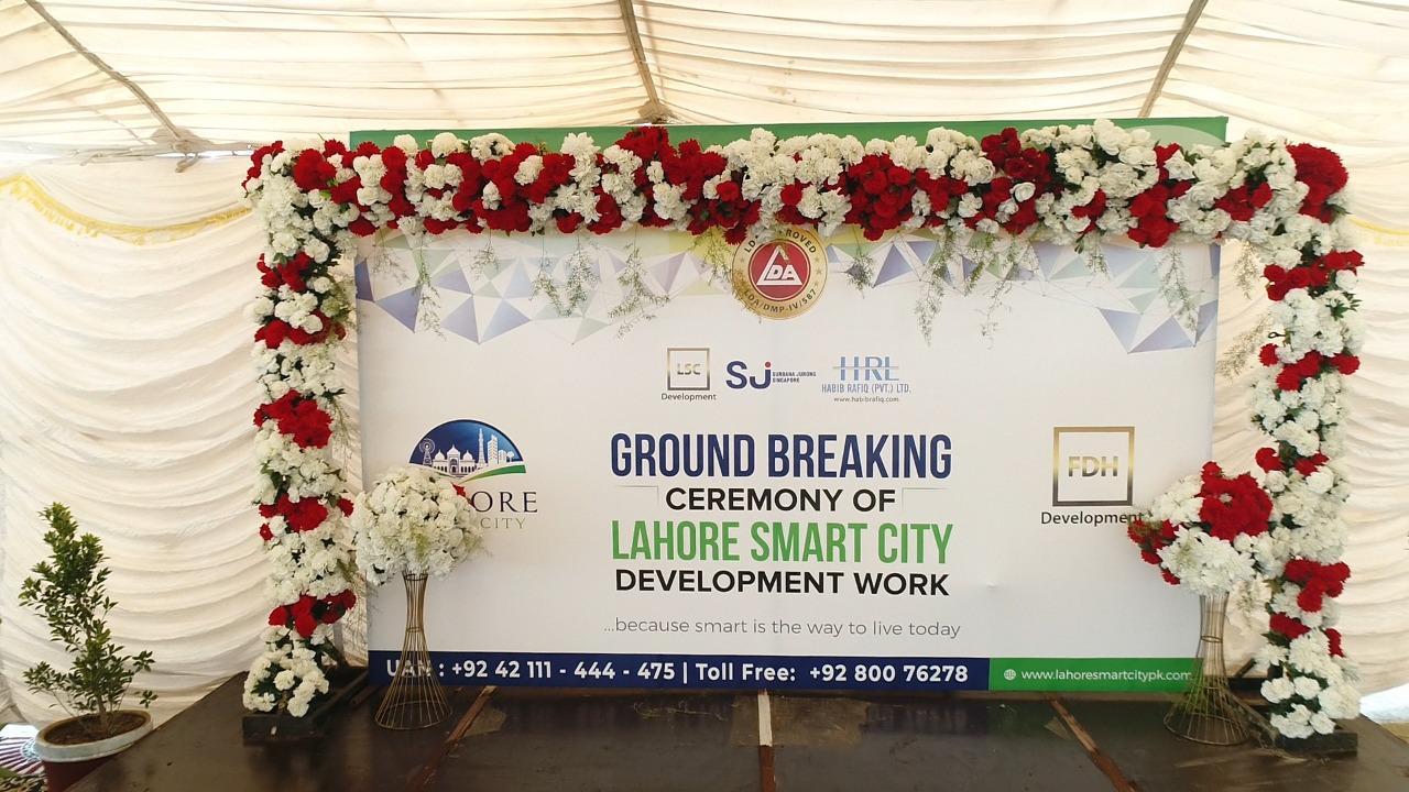 Ground Breaking Ceremony of Development Work
