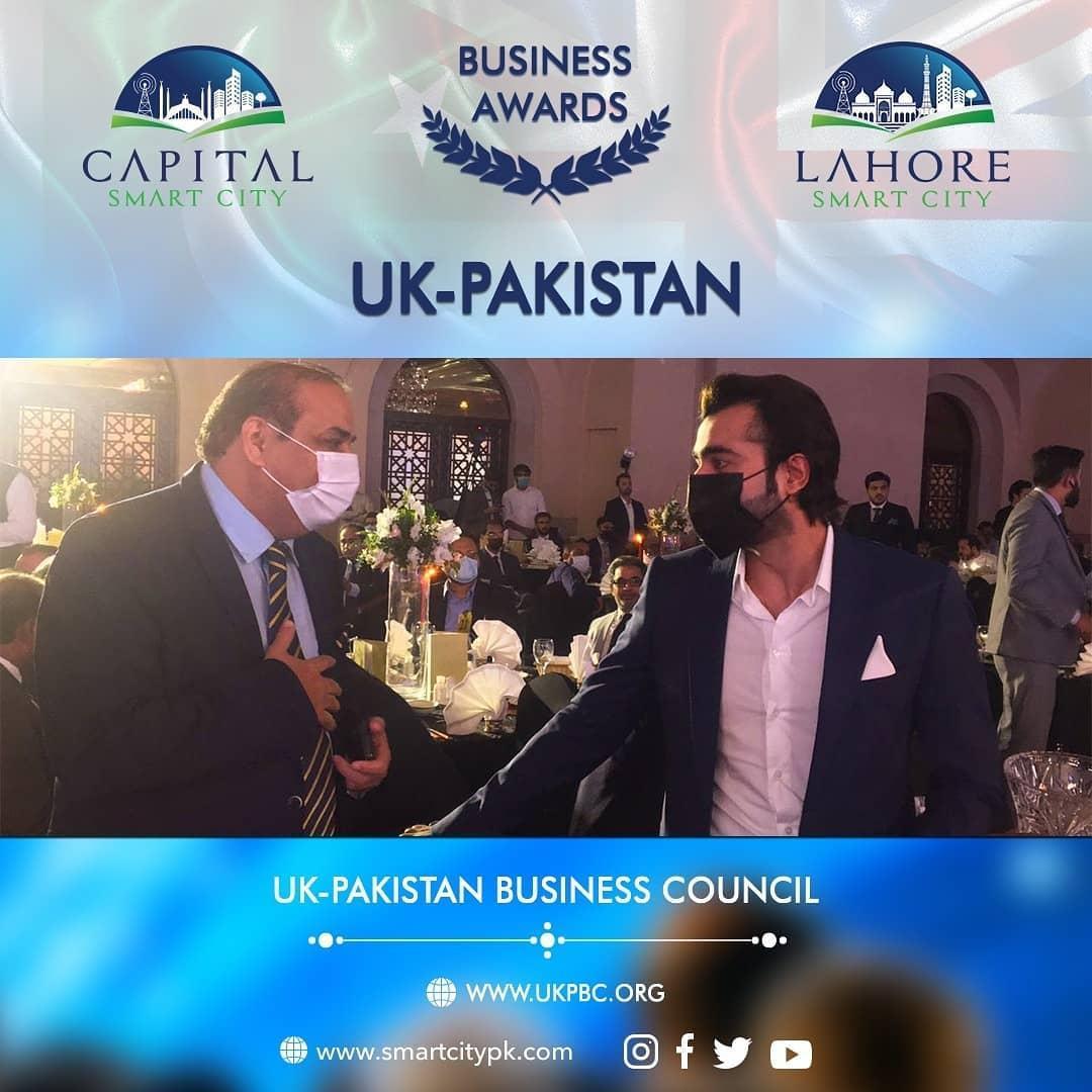 UK PAKISTAN BUSINESS AWARDS 2021